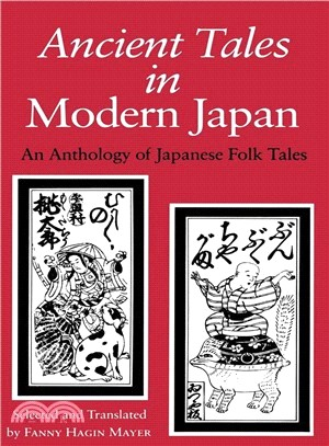 Ancient tales in modern Japan : an anthology of Japanese folk tales