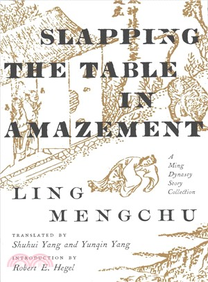 Slapping the Table in Amazement ─ A Ming Dynasty Story Collection