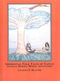 Aboriginal folk tales of Taiwan : animals, heroes, and heroic adventures