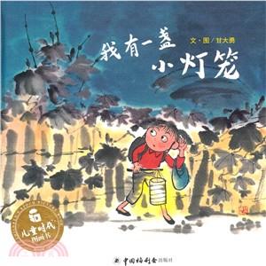 ㄦ童時代图画书