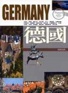 德國GERMANY-環遊世界