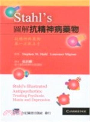 Stahls圖解抗精神病藥物:抗精神病藥物第一次就上手