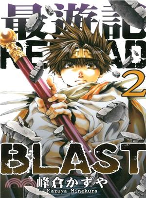 最遊記RELOAD BLAST 02