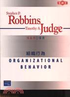 ORGANIZATIONAL BEHAVIOR, 12/E(組織行為)