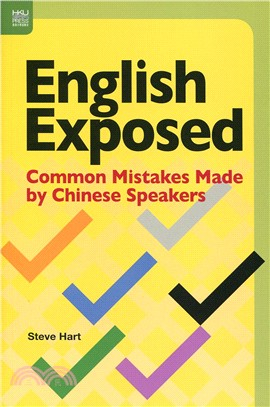 English Exposed:Common Mistakes Made by Chinese Speakers